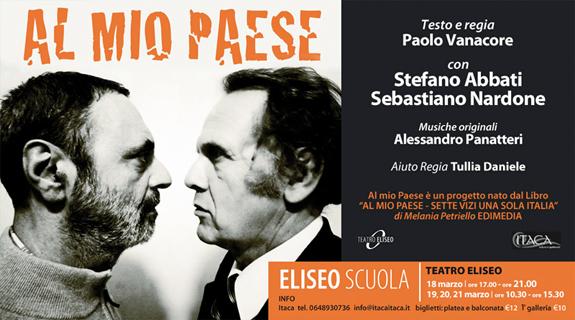 invito-eliseo-02